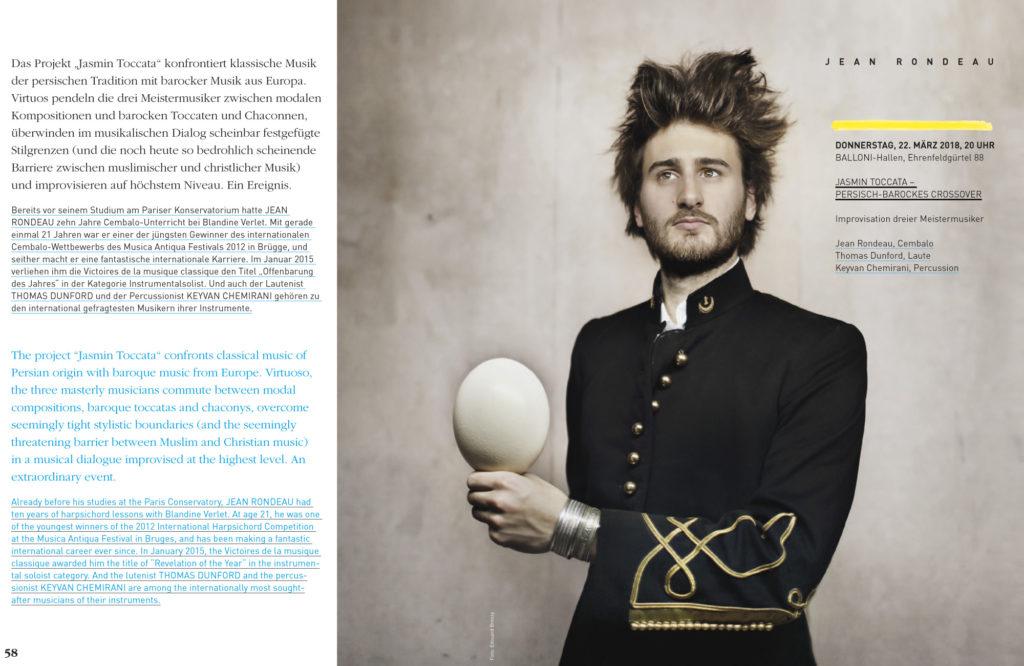 Doppelseite zamus Magazin